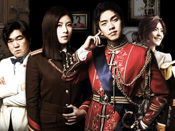 南韓王子 VS 北韓女教官