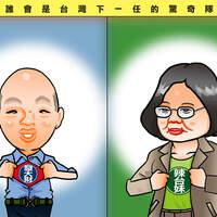誰是下任台灣隊長?!?
