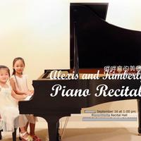 【365-26】一場只有兩個小小孩的圓滿鋼琴獨奏會背後的辛苦