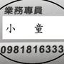 a905208