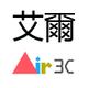 創作者 高雄艾爾3c收購 的頭像