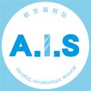 AIS航空資訊站 圖像