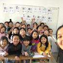 朱怡蕾老師 圖像