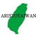 aristotaiwan 圖像