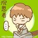 創作者 asugigu 的頭像