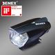 創作者 Benex 自行車燈 的頭像