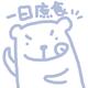創作者 bio01234 的頭像