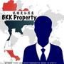 泰國房地產