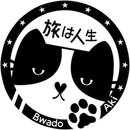 bwado 圖像