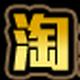 創作者 淘金娛樂城958 的頭像