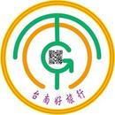 台南好旅行 圖像