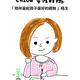 創作者 Enzou 安佐的媽 的頭像