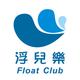 創作者 floatclub 的頭像