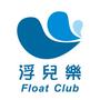 floatclub