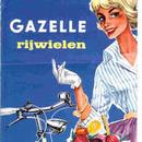 Gazelle 圖像