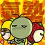 hana320104