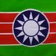 創作者 救國團新竹‧東區 的頭像