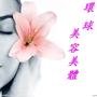 Michelle Zeng