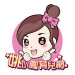 姚小鳳育兒網
