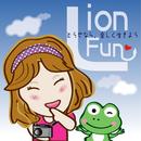 Lion Fun ❤ 圖像