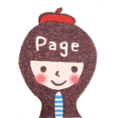 Page 圖像