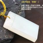 istone石頭記