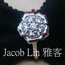 Jacob Lin