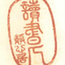 jameshung2006 圖像