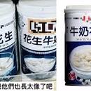 企業貸款 銀行 圖像