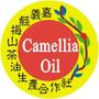 梅山茶油合作社