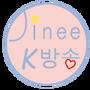 Jinee
