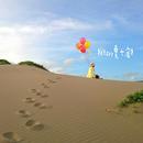 Keavy愛七淘 圖像