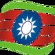 創作者 救國團基隆團委會 的頭像