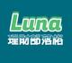 創作者 Luna0515 的頭像