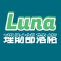 Luna0515
