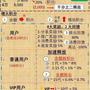 金門shian