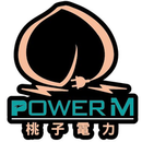 桃子電力 圖像