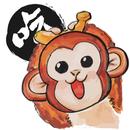 貪吃猴 圖像