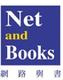 創作者 netbooks 的頭像