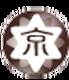 創作者 京都堂中醫 的頭像