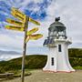 紐西蘭旅遊策劃