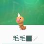 享受人生在台南
