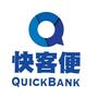 快客便QuickBank
