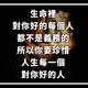 創作者 台南仲介達人 的頭像