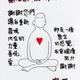 創作者 蘇老師瑜珈斷食營 的頭像