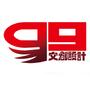 DLC生活用品