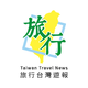 創作者 旅行台灣 的頭像