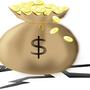銀行信貸利率