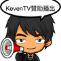 KevenTV
