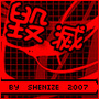 s970524